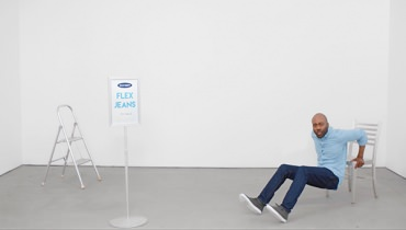 OLD NAVY - Comfort Demonstration